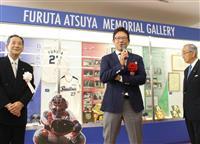 「キセラ川西プラザ」完成 文化と福祉の複合施設に 古田敦也さんのギャラリーも
