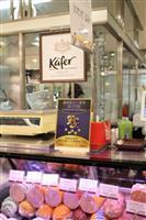 仙台三越の総菜店やレストラン33店に全国初の五つ星 HACCP型衛生管理
