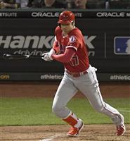 大谷翔平は1安打 平野佳寿、最多タイ登板 MLB