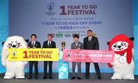 【ラグビーW杯あと1年】薫田真広・15人制強化委員長インタビュー「サンウルブズで貴重な…