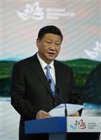 【石平のChina Watch】「毛沢東流思想弾圧」の復活