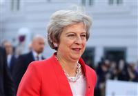 【英EU離脱】メイ英首相が「モノの自由貿易圏」構想に理解求める EU非公式首脳会議