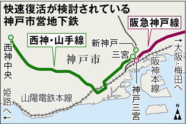 https://www.sankei.com/images/news/180920/wst1809200007-p1.jpg