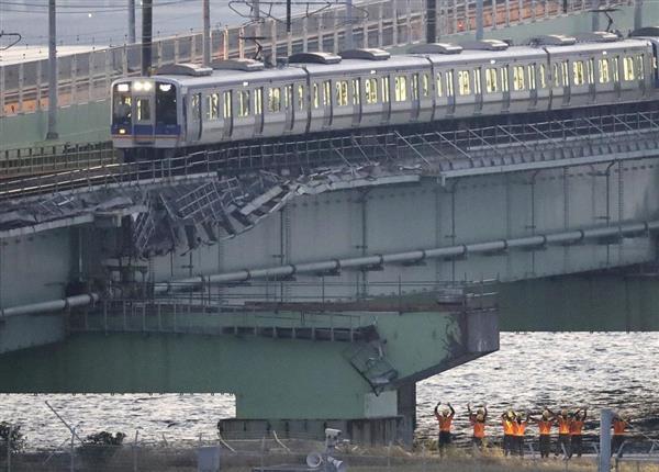 関空が21日に全面再開 路線99%復旧へ、17日ぶり - 産経ニュース