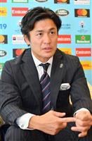 【ラグビーW杯あと1年】大畑大介氏単独インタビュー 「ファンの力が選手の原動力」