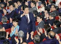 【自民党総裁選】麻生副総理、菅官房長官、二階幹事長ら留任へ 河野外相、茂木経済再生相、…