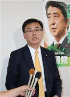 森屋宏参院議員、山梨知事選に不出馬表明 自民県連は混迷へ