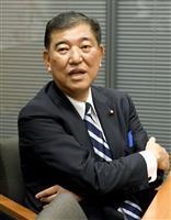 【自民党総裁選】石破茂元幹事長、麻生太郎氏に反論 「善戦でないというのは党員の気持ちと…