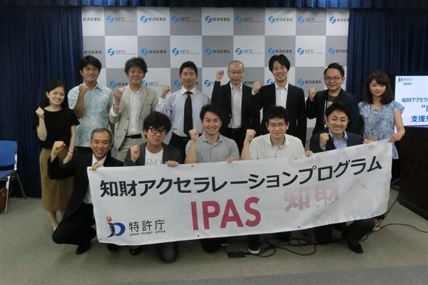 【スゴ技ニッポン】特許庁が「スタートアップ企業」を知財戦略で支援 10社選出、成長促す