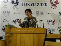【小池知事定例会見録】総裁選勝利の安倍首相に「一地方である東京都の声にも、是非耳を傾け…