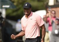 【米男子ゴルフ】タイガー・ウッズが首位タイ発進 18番でイーグル 「ツアー勝利に近づい…