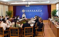 日中防衛交流、北京で海洋問題を議論 自衛隊の若手幹部が中国訪問