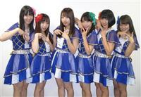 【動画2本・かくっちょのご当地万歳】大阪アイドル200組時代「イベントも事務所も選ばれ…