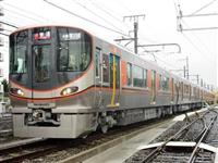 電車で酔って寝ていた女性にわいせつ行為、大阪市職員43歳男を逮捕 大阪府警
