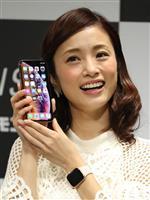 """【エンタメよもやま話】新型iPhone発売、米アップルが""""墓穴""""掘る理由"""