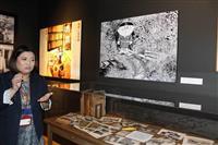 【動画】水木しげる、魂の漫画家展 未公開作品含む約300点展示、龍谷ミュージアムで22…