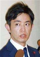 橋本健・元神戸市議「間違いありません」詐取認める 政活費690万円 懲役1年6月求刑