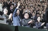 【ソウルからヨボセヨ】ソウルが平壌になった? 一糸乱れず文氏の北訪問伝える韓国放送界