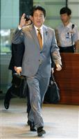 【自民党総裁選】党役員人事・内閣改造は10月1~2日