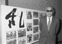 【世界文化賞・歴代の巨匠】映画監督、黒澤明さん (3)向こうではみんな見てる