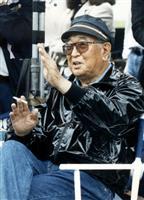 【世界文化賞・歴代の巨匠】映画監督、黒澤明さん (6)面白いから頑張れる