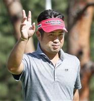 池田勇太が首位 ダイヤモンドゴルフ第3日