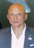栄和人氏、至学館大を退職 レスリング部監督を解任