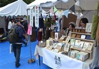 台湾の文化発信イベントが上野公園で開幕 多様な音楽やアートが東京に