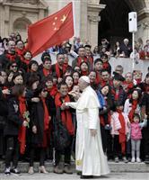中国、バチカンと司教任命で暫定合意