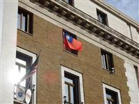 台湾「外交関係に影響せず」 中国との暫定協定、バチカンから説明と発表