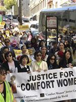 サンフランシスコの慰安婦像設置1年で主導団体が集会 「日本は謝罪しろ」などとシュプレヒ…