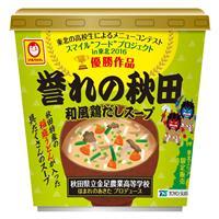 【夏の甲子園】「金足農」関連食品 再発売相次ぐ