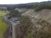 復興基金創設を要望へ 北海道地震で被災3町