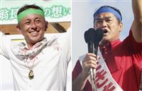 沖縄知事選・ラストサンデー 玉城、佐喜真両氏が激戦 宜野湾市長選も告示