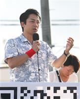 進次郎氏、沖縄県知事選応援を徹底 総裁選後の「すきま風」横に自民執行部も人気活用