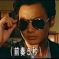 【CMウオッチャー】昭和レトロなパロディー動画でイケメン野村周平さんがドヤ顔 資生堂「…