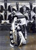 【世界文化賞・歴代の巨匠】歌舞伎俳優、中村歌右衛門さん (3)不自由さ見えず