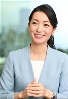 【TVクリップ】「ワールドビジネスサテライト」大江麻理子
