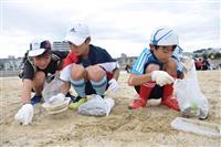台風で明石・大蔵海岸にごみ散乱 サッカー少年ら清掃活動
