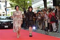 神戸で2度目「VOGUE」イベント 柴咲コウさんらに歓声