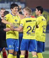 鎌田大地が2戦連続ゴール ベルギー1部リーグ