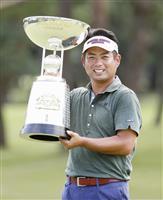 【ゴルフ】池田がツアー通算20勝目 ダイヤモンド・カップ最終日