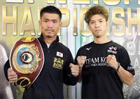 木村翔、田中恒成とも1度でパス ボクシングWBO世界戦前日計量