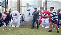 ラグビーW杯あと1年 小池都知事がラグビー体験 開幕戦は東京「初戦は勝って」
