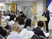 国民民主「共産党との直接協力、難しい」 市民連合を介し候補者調整 参院選対応で全国幹事…