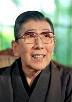 【世界文化賞・歴代の巨匠】歌舞伎俳優、中村歌右衛門さん (9終)心がなくてはいけない