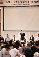 東京五輪・パラどう迎える 福岡でキックオフ会合 ホストタウン、官民で交流戦略