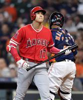 【MLB】大谷は4打数無安打 田沢は2/3回を無失点