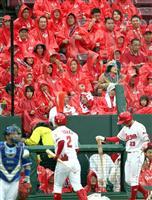 【プロ野球】広島、優勝決定は持ち越し M1で25日もDeNA戦