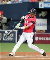 【プロ野球】オリックス2-8ロッテ ロッテ、六回に逆転